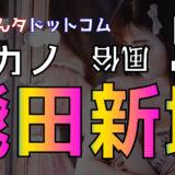 飛田新地は女性立ち入り禁止