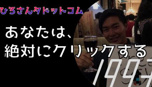 【サンタクロース】オススメプレゼント(記事)10選