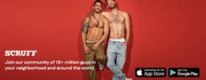 ゲイ向けマッチングアプリ