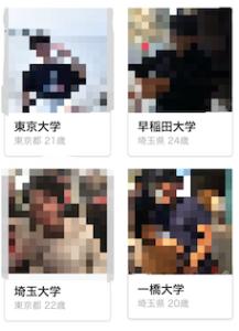 ママ活専用アプリシルク