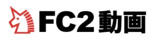 FC2動画にはアダルト表記がある