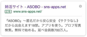 5-1.アプリ「ワクワクメール」の詳細・使い方